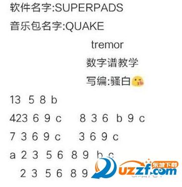 super pads怎么弹tremor superpads tremor谱子 super