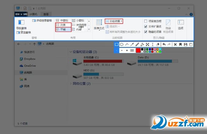Setuna截图App中文版截图0