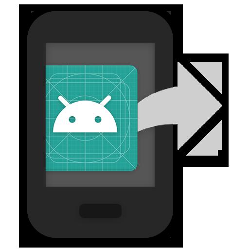 GetIcon绘制图标包的神器1.0 安卓免费版