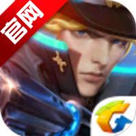 腾讯火力对决手游安卓版1.0 官网正式版