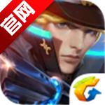 火力对决手游苹果版1.0 官方iPhone版