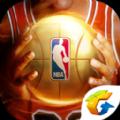 腾讯最强NBA手游苹果版1.0.0 ios版