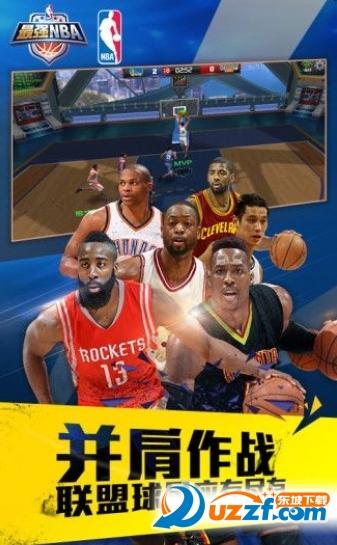 最强NBA内测服截图