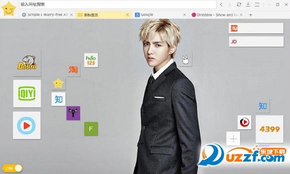 星愿浏览器中文免费版(Twinkstar)截图1