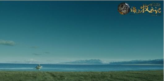 九游版九州海上牧云记游戏截图