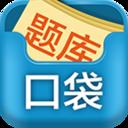 新浪微博手机客户端 for Android最新官方版