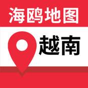 海鸥越南地图app1.0 官网安卓版