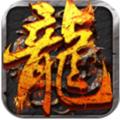 屠龙决战沙城小米版1.4.0 安卓小米版