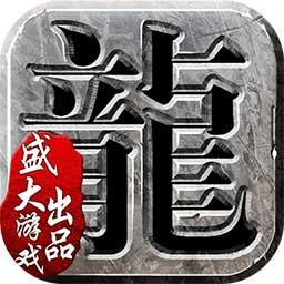 沙巴克传奇手游官方版1.0.21 官网最新版