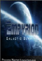 帝国霸业银河生存四项修改器6.4.0 免费版