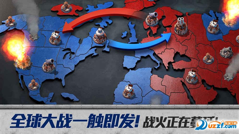 战争与文明手游官方版截图