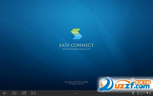 EasyConnect截图1