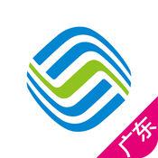 广东移动够亲密才懂爱活动免费领100-500m流量app5.3.0 官网最新版