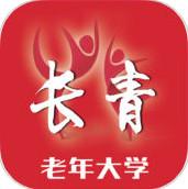 长青在线ios版1.0 苹果手机版