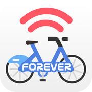 永久单车app苹果版1.0 官网最新版