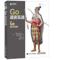 go语言实战pdf电子版