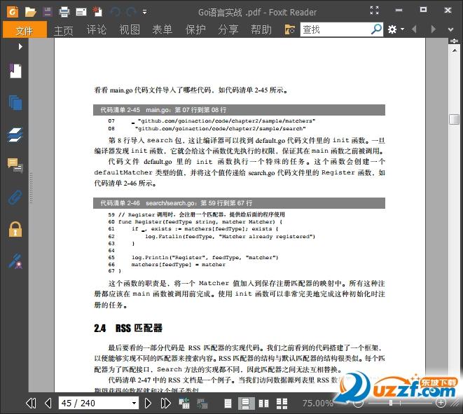 go语言实战pdf电子版截图1
