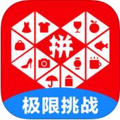 拼多多商城app3.45.0官
