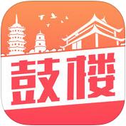 鼓楼通苹果版1.0.0 IPhone版