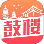 福州通ios手机版1.0 苹果版