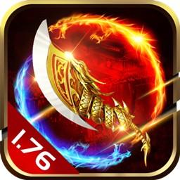 狂龙霸业1.76官方唯一正版1.3.396 官方正版