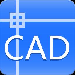 迅捷CAD看�D�件官方免�M下�d
