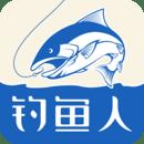 钓鱼人软件2.7.70官网最新版