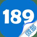 189邮箱客户端平台1.0 官方版