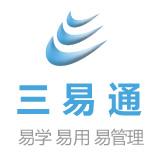 三易通化妆品店销售管理软件4.41官方版