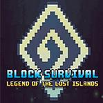 方块生存失落岛屿传说中文版