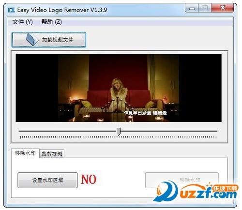 视频去水印中文版截图0