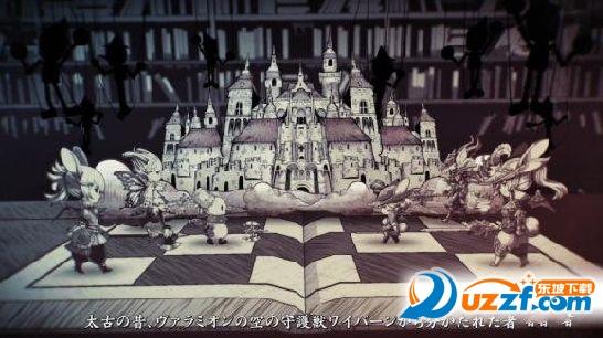 古典嘉年华游戏中文版截图