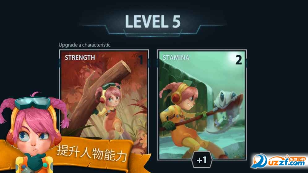 安可拉中文内购版截图