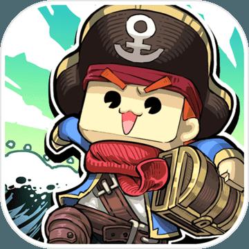 小小航海士无限材料版