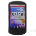 华为U8800手机usb驱动(刷机必备)官方免费版