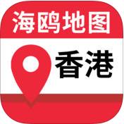海鸥地图香港版1.0官网安卓版