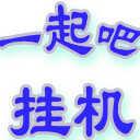 湖北省干部在线学习中心学习辅助v1014 最新版