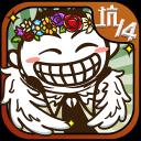 史小坑的爆笑生活14关卡解锁版(附攻略)1.0.01 安卓最新版