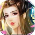 仙侠奇缘OL官方版1.0 官方安卓版
