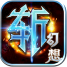 斩幻想手游百度版1.1.0 安卓百度版