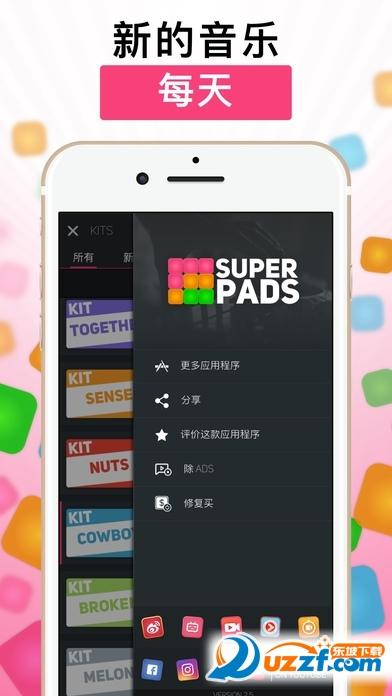 superpads江南style谱子教程|superpads弹江南style版