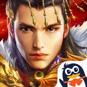 乱世皇者三国手游1.0.1官方版