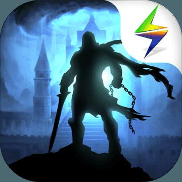 地下城堡2黑暗裂隙1.54 安卓版
