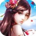 蜀山传记ios版1.1 苹果版