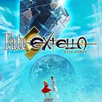 fate/extella中文硬盘版steamqg999钱柜娱乐