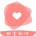 甜蜜聊吧app1.0 安卓最新版