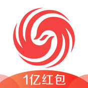 凤凰新闻凤凰令红包版5.6.3 ios苹果版