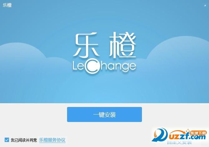 乐橙PC客户端截图1