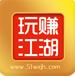 玩赚江湖App(手机挖矿赚钱)1.0官方最新版