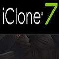 iClone7(动画制作软件)官方版